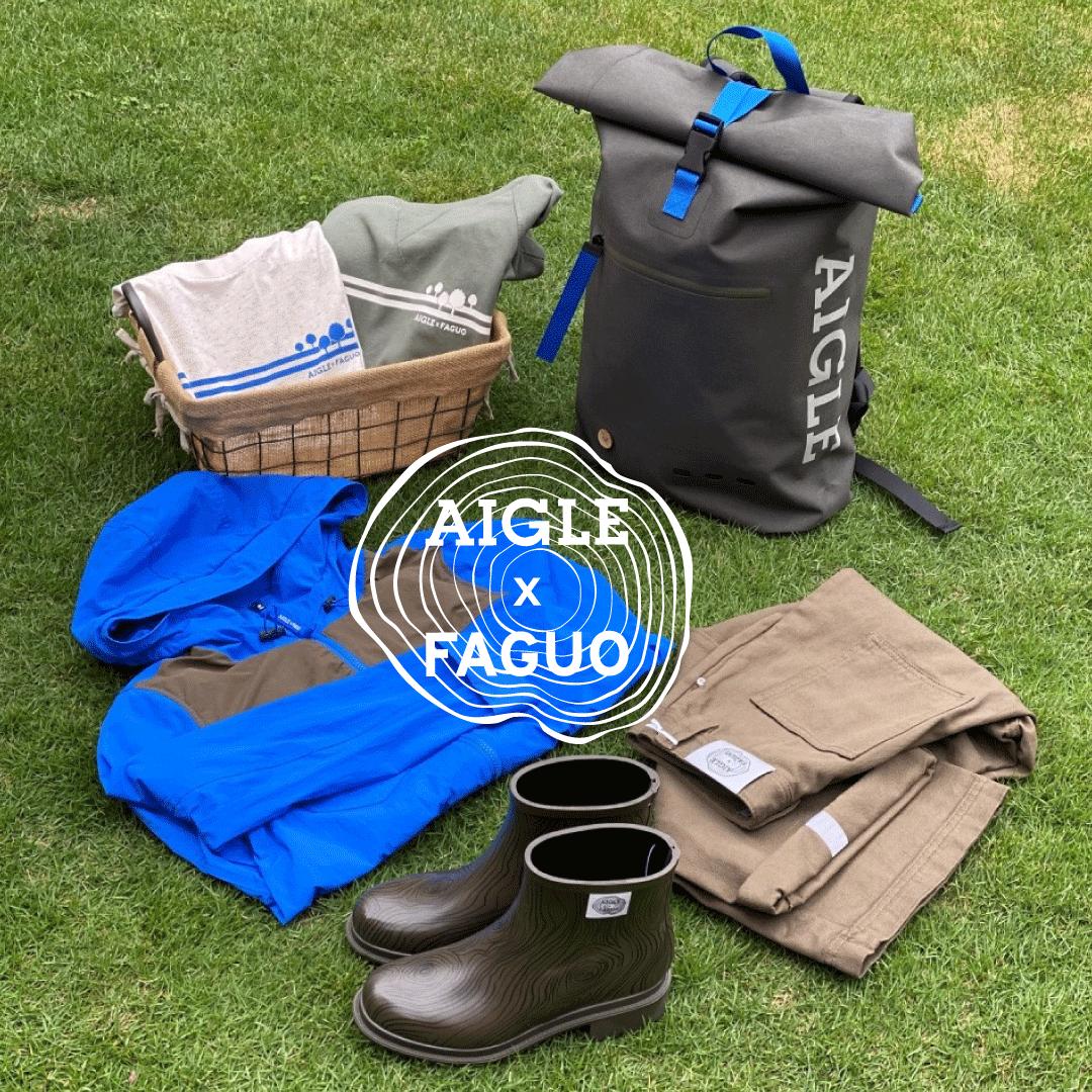 POPCORN專門店 AIGLE x FAGUO推出循環可再生系列