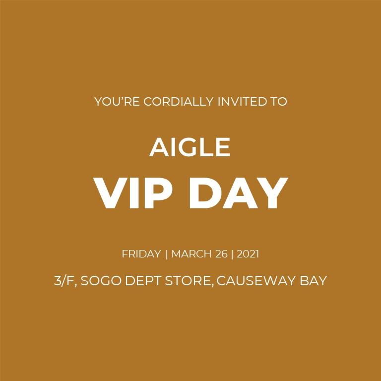 AIGLE SOGO Department Store 會員專享購物日