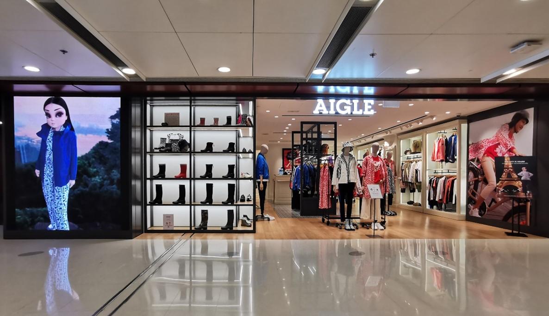AIGLE德褔專門店 - 德福廣場最新消息