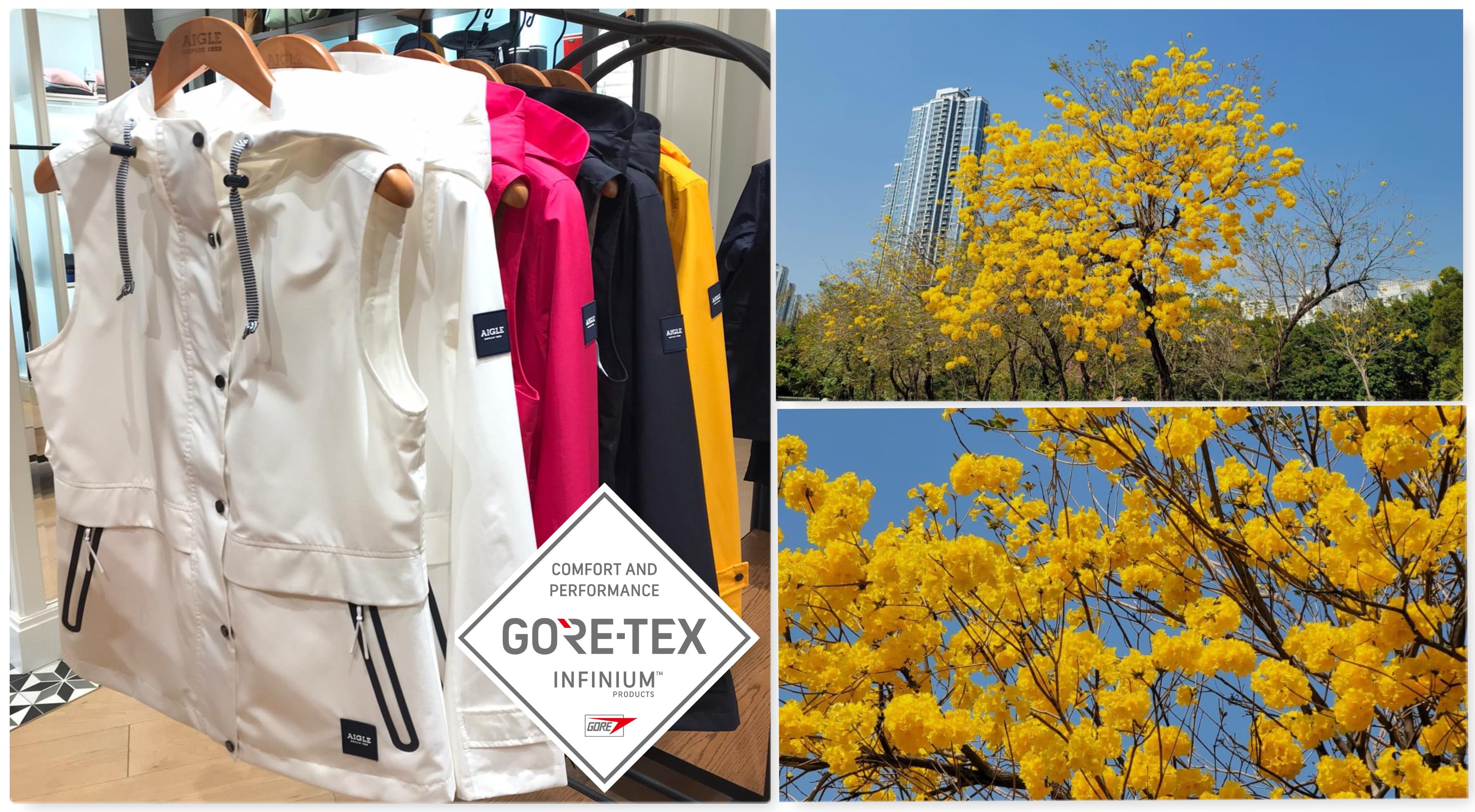 春暖花開AIGLE南昌V WALK專門店 為您帶來色彩鮮艷春季新裝