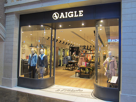 New Look in Macau Flagship Store