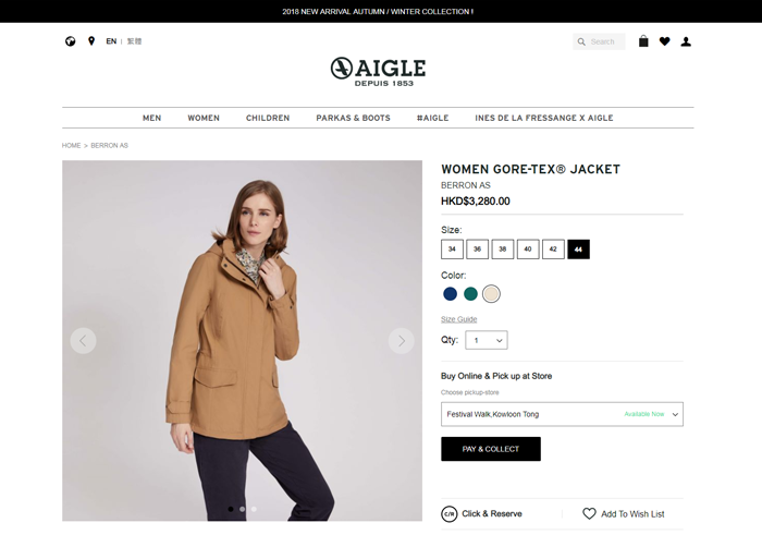 AIGLE launches a New Pay & Collect Shopping Service.
